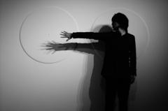 Ranging shadow