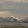 Go Flight!!