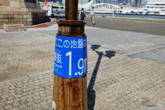 神戸 高浜岸壁02