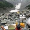 山の神に献茶