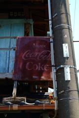 コカコーラ・ レトロ