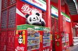 神戸のパンダ2
