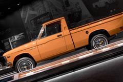 Chevrolet LUV 1972 | 02