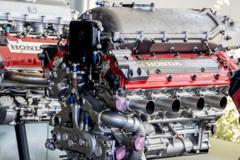 MUGEN 無限 | Indy V8 Turbo Engine, 3