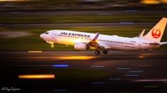 Graceful takeoff!
