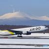 樽前山とAIR DO 767