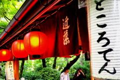 舌切茶屋...清水寺