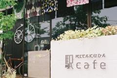 駅cafe 1