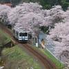 春の三江線潮駅