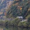秋色の三江線8