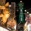 見上げれば緑の塔(大阪の展望台めぐりより)