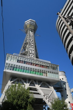 大阪の通天閣
