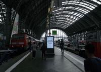 旅立ちの駅