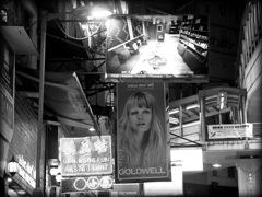 香港の夜を歩く ①