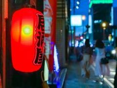 通りすがりの赤提灯