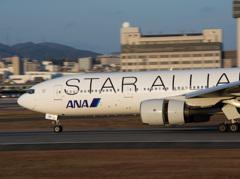 Star Alliance スターアライアンス