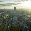 Osaka land scape