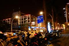 中国の地方都市