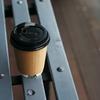 ARiSE Coffee Entangle 6