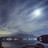 湖畔の夜-2-