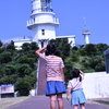 目指すは灯台