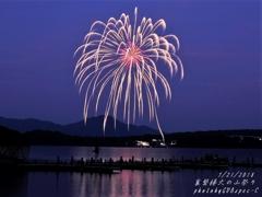 裏磐梯火の山祭
