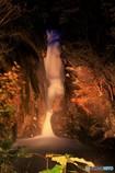 仙娥滝も陽が暮れて…。