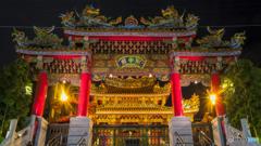 関帝廟since1990