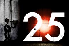 25番目の扉