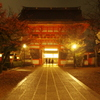 八坂神社 南楼門 ~雨上がりの京まち散歩Ⅱ~