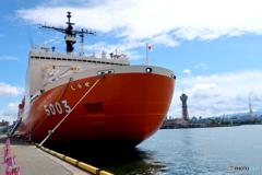 博多港のしらせ