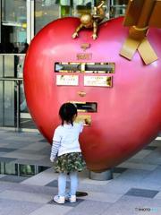愛のポスト
