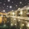 Snow canal