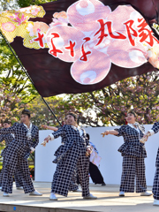 あっぱれ富士 2017
