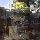 what's 神輿