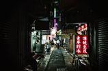 taipei street 2