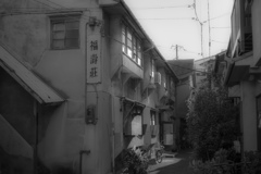 昭和93年