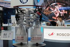 《2018 AIR SHOW》ロシアブース