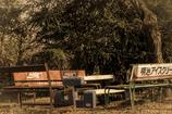 場末の公園 ベンチの有る風景