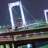 橋景 曲線美
