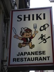 SHIKI