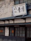 松本路地裏スナップ2