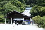 九州国立博物館入口