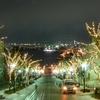 Hakodate Christmas Fantasy Ⅱ