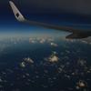 空と大地の間