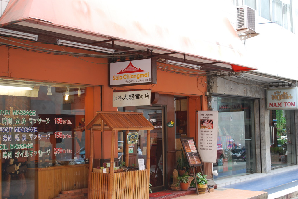 日本人経営の店