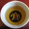 CANON Canon IXY DIGITAL 900 ISで撮影した食べ物(茶碗)の写真(画像)