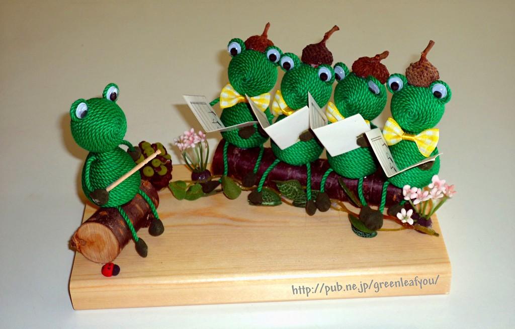 カエルの合唱団