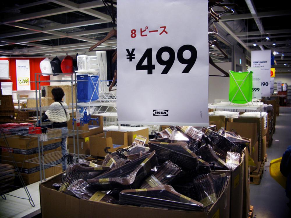 IKEA 4 ハンガー安っwww