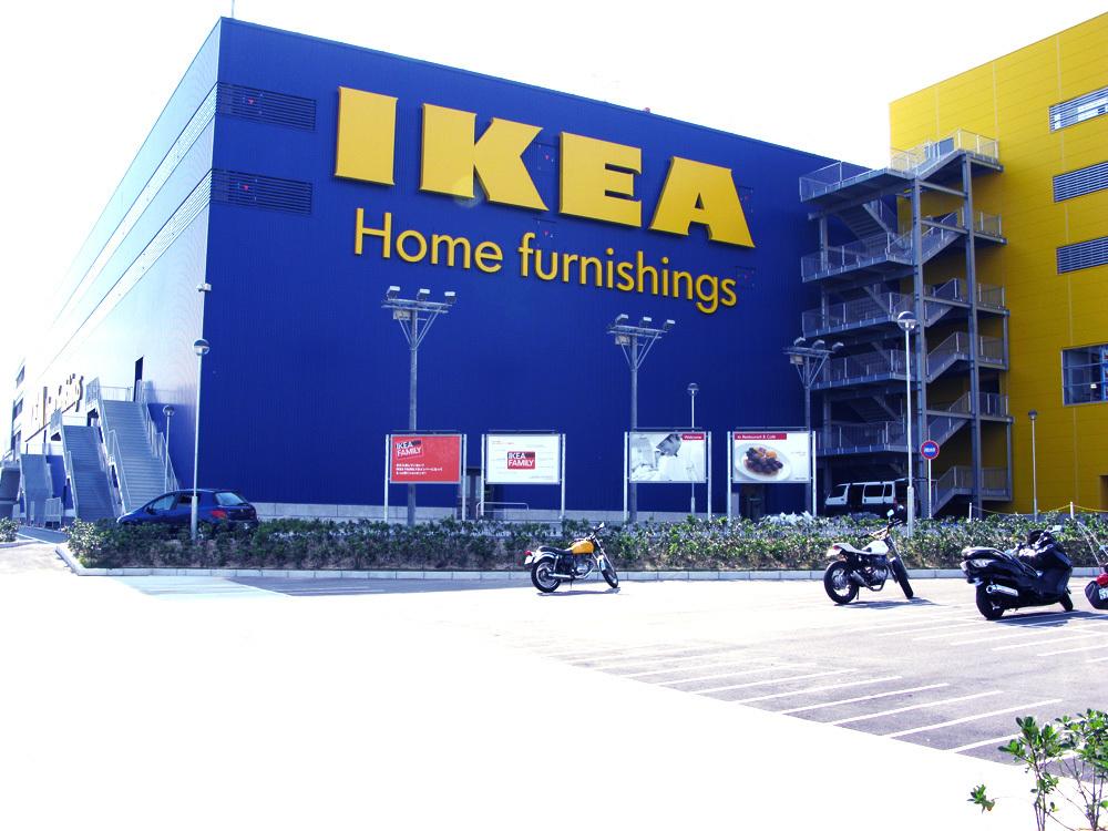 IKEA 1 外観